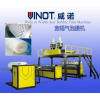 Best 1-5 Layers Air Bubble Film Machine For LDPE / LLDPE Material Model DYF-3000 wholesale