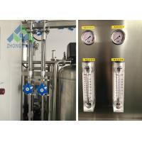 Best Pure Water System For Pharmaceuticals / Drinking Pure Water Filtration System wholesale