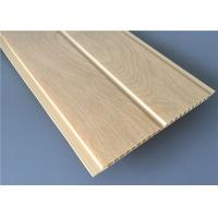 Best Middle Groove Yellow PVC Wood Panels Lightweight Moisture Proof 5950×200×8mm wholesale