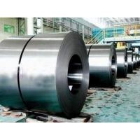 Best Inconel 625 steel coil wholesale