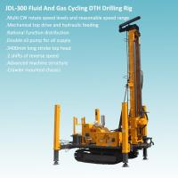 Best 2 Shifts Reverse Speed Accident Resolvable DTH Drilling Rig wholesale