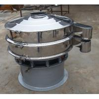 Best Stainless Vibrating Screen vibrating sieve vibrating separator r for all kinds of power wholesale