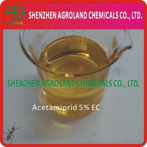 Cheap High Effective Acetamiprid 5%EC 20%SL 20%WP 70%WP CAS 135410-20-7 for sale