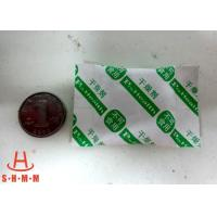Best High Absorption Moisture Absorbing Desiccant Super Dry Mineral Desiccant For Metal Parts Hot wholesale