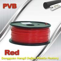 Best Red PVB 3D Printer Filament 1.75mm / 3d Printer Consumables 0.5KG / Roll wholesale