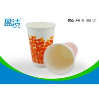 China Double PE Large Vending Paper Cups 16oz With Certificates SGS / FDA / LFGB on sale