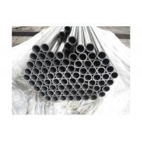 Quality High Precision Cold Drawn Seamless Tube Steel Round For Electricity wholesale
