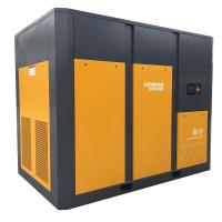 Best 22kw-132kw Oil-Free Silence Screw Blower Low Pressure Screw Compressor energy saver for wasterwater treatment process wholesale