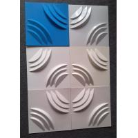 China Biodegradable PVC Acoustic Wall Panels Free Nail Glue Restaurants Boardrooms Use on sale