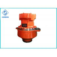 Buy cheap Slow Speed Hydraulic Motors MS05 Customized Color For Skid Steer Loader from wholesalers