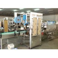 Stainless Steel Automatic Bottle Labeling Machine for Beverage Filling Plant