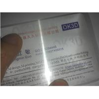 Best OK3D lenticular plastic Software  original print and personal information with high density developed by OK3D wholesale