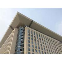 Best No - Static Exterior Ceramic Wall Panels With UV And Weather Resistance wholesale