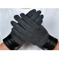 Best Dark Grey Ladies Touch Screen Gloves , Winter Gloves With Touch Screen Fingers  wholesale
