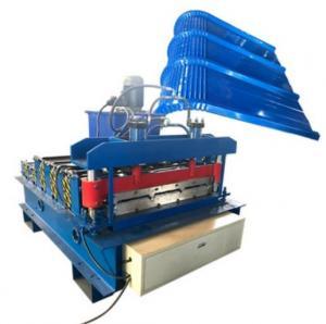 Best IBR Roof Sheet Cutting Bending Machine 220v 240v 380v 440v 50hz 3 Phase wholesale