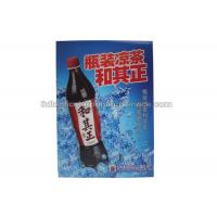 Cheap Food / Drinking Advertising  3D Lenticular Poster High Definition Design for sale