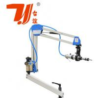Quality Air Tapping Machine / Penumatic Tapping Machine With Universal Head wholesale
