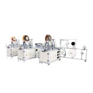 Best 13KW 90pcs/Min earloop Style Mask Making Machine wholesale