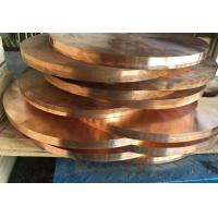 Best Custom Thickness Copper Round Plate , Copper Sheet Plate Zinc Plating wholesale