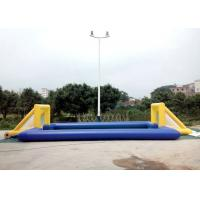 Best Custom Made Inflatable Sports Toys Flame Retardant 18x10m For Sports Gaming wholesale
