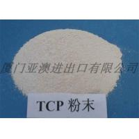 Best Odorless Tasteless Food Grade Tricalcium Phosphate Nutritional Supplements wholesale
