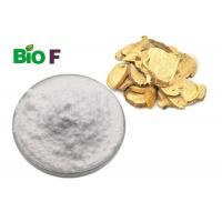 China 519 02 8 Non Chemical Pesticides Sophora Root Extract Matrine Powder 98% on sale