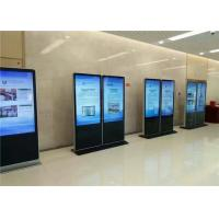 Best Advertising Floor Standing Interactive Touch Screen Digital Signage Kiosk 55 Inch wholesale