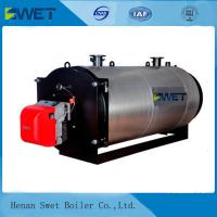 China Low Emission Fully Automatic Industrial Steam Boiler Price on sale