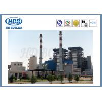 Cheap 130T/H Circulating Fluidized Bed Coal Fired Power Plant Boiler With Natural Circulation for sale