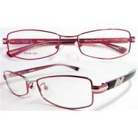 Buy cheap Elegant lady's spectacles from wholesalers