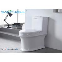 Best Floor mounted siphonic dual flush toilet modern sanitary 730*390*725 mm Size wholesale