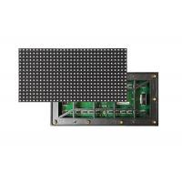 Buy cheap Outdoor Advertising P8 320*160mm Full Color SMD LED Module Video Wall from wholesalers