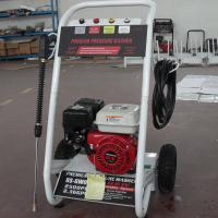 Best Adjustable High Pressure Washer 5.5 HP 2.65GPM Flow Low Oil Protection wholesale