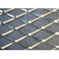 Buy cheap 50 x 50mm 100 x 100mm PVC Coated Chain Link Fence Galvanized 1.8 - 5.0mm from wholesalers