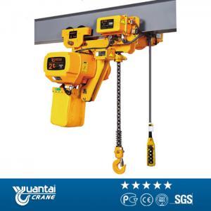 Buy cheap YT Best quality 1 ton 1.5 ton 2 ton 5 ton electric chain hoist kito electric chain hoist from wholesalers