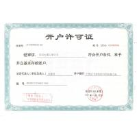 Hongliang Cable Co., Ltd. Certifications
