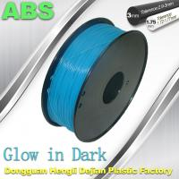 Cheap OEM Glow In The Dark 3d Printer Filament Consumables Material  1.75mm ABS Filament for sale
