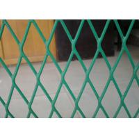 Best Spraying Coating Expanded Metal Mesh 1.5mm Thickness Plate Punching Weaving wholesale