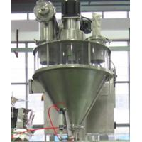 Best Factory vertical form fill seal machine Auger filler machine for bag wholesale