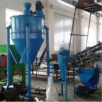 Best Tyre Recycling Fiber Separator Machine Air Separator For Rubber Crumb wholesale