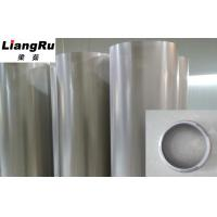 Buy cheap Professional Precision Rotary Screen Printing 1018 Mm Repeat ISO Standard from wholesalers