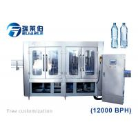 Best 12000bph Mineral Pure Water PET Bottle Filling Machine Full Automatic For Bottling Plant wholesale