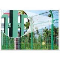 Buy cheap fencing wire mesh from wholesalers