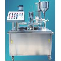 Best KIS-900 Rotary Cup Filling And Sealing Machine wholesale