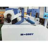 Best High Durability Hot Lamination Machine Instant Induction Heating System wholesale