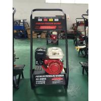 Best High Pressure Hot Water Through Pressure Washer 5.5HP 2200 PSI Easy To Operate wholesale