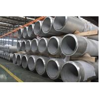 """Stainless Steel Seamless Pipe, hollow bar , heavy thickness pipe,  8"""",10"""",12"""",14"""",SCH40S , 80S, 100, 120, 160 , XXS ."""