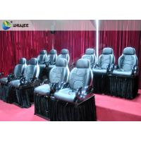 Best 3 Seats Funny 7D Movie Theater Dynamic System Simulation Motion Rides Equipment wholesale