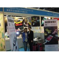 DONGGUAN AIBUSI ELECTRONICS CO.,LTD.