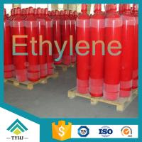 China 99.9% 99.95% High Quality C2H4 Ethylene Gas Filling in Cylinder on sale